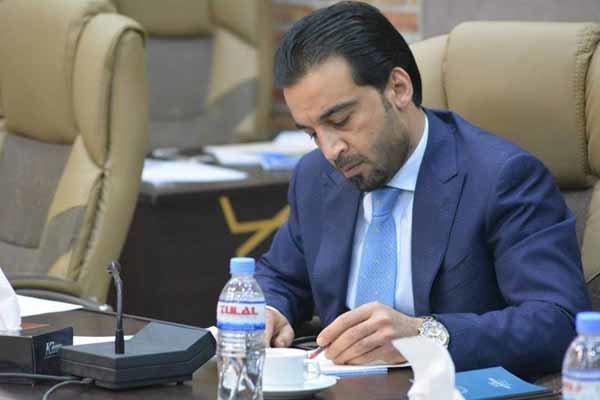 بیانیه دفتر رئیس مجلس عراق درباره استعفای حلبوسی