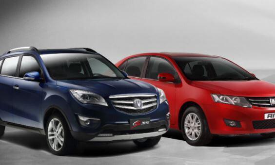 چرا قیمت جدید خودروها اعلام نشد؟ ، وعده شورای رقابت عملی نشد ، خودروسازان به شورا رفتند