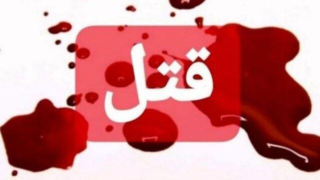 قتل پسر به دست پدر در کرمانشاه